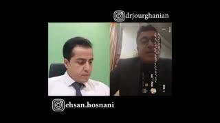 لایو اینستاگرام با دکتر جورقانیان با موضوع رهایی از آکنه