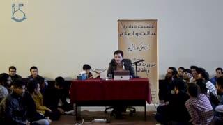Raefipour-Zarorate_Motalebegari_Va_Fesad_Setizi-Kermanshah-1397.09.11-[www.MahdiMouood.ir]
