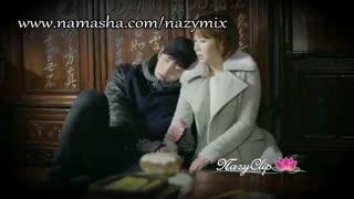 میکس سریال کره ای شفادهنده