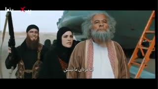 فیلم سینمایی به وقت شام ، فرود در تدمر با انتظار کشیدن داعشی ها (۱۴+)
