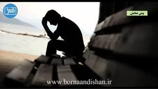 چگونه در عصر افسردگی خشنود باشیم؟
