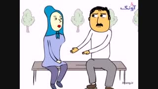 جدیدترین انیمیشن سوریلند -پرویز و پونه - بامبولِ ولنتاین!