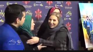 اعتراض شدیدالحن علی عطشانی در اکران خصوصی پارادایس