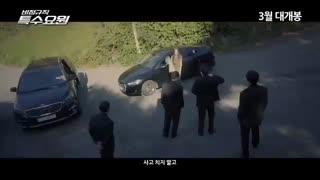 فیلم کره ای جاسوس نیمه وقت  از شبکه نمایش پخش شد