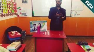 ویدیو ارسالی از کاربران (دبستان ستارگان علم)