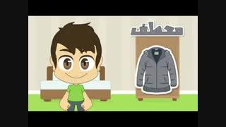 آموزش اسامی انواع کفش و لباس ها به عربی