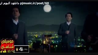 تیزر ویدیویی آلبوم حالا که می روی  از محمد معتمدی