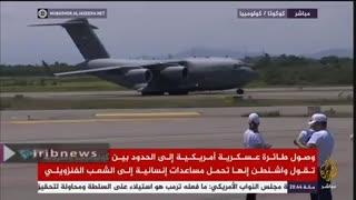 هواپیمای نظامی آمریکا در مرز کلمبیا با ونزوئلا بر زمین نشست