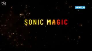مستند جادوی صوت با دوبله فارسی