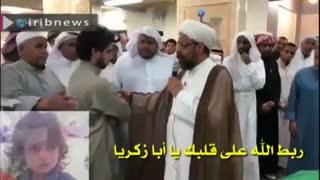 فیلم تشییع شهید 6 ساله...