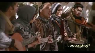 سریال هشتگ خاله سوسکه قسمت 4 (ایرانی)(کامل) | دانلود قسمت چهارم هشتگ خاله سوسکه