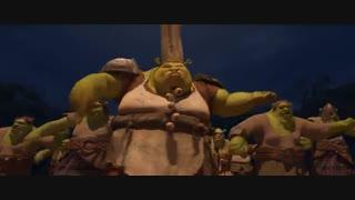 انیمیشن شرک Shrek Forever After دوبله فارسی