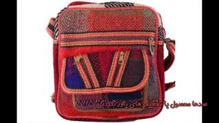 کیف دوشی گلیم زنانه - فروشگاه اینترنتی آوینا مارت