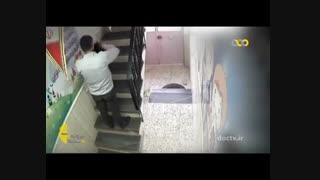 اعترافات کفتار تهران که هنگام دزدی بچه ها را آزار و اذیت می کرد