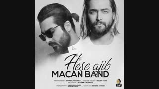 Macan Band - Hesse Ajib | ماکان بند حس عجیب منتشر شد