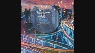 دانلود آهنگ جدید ای اس ۷ به نام شهر من . دانلود از تهران سانگ و کلیه سایت های معتبر کشور