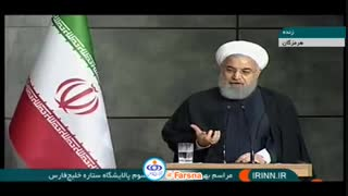 روحانی در مراسم بهره برداری از مرحله سوم پالایشگاه ستاره خلیج فارس