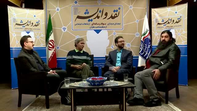 حسین شیخ الاسلامی ، پژوهشگر و تولید کننده محتوای کودک در نهمین نشست نقد و اندیشه
