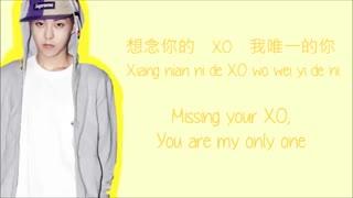 EXO-M  XOXO