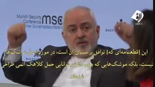 دفاع جانانه ظریف از قدرت دفاعی ایران