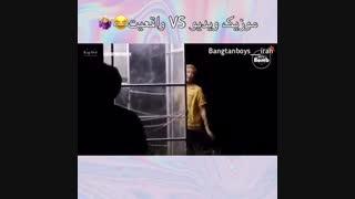 ام وی(MV) های بی تی اس(BTS) از ساخت تا حقیقت!!!!