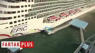 لحظه تصادف کشتی کروز غول پیکر با لنگرگاه!
