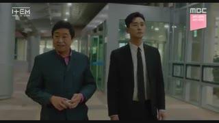 قسمت هفتم و هشتم سریال کره ای Item 2019 - با زیرنویس فارسی