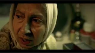 آنونس (تیزر) فیلم اشغال های دوست داشتنی