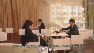 قسمت 8 final از سریال ژاپنی کمدی با وام دوست خریدم 2018 I Bought with Loan - Kareshi wo Ron de Kaimashita