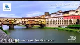جاذبه های تاریخی ایتالیا