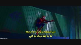 دانلود انیمیشن مرد عنکبوتی: به درون دنیای عنکبوتی Spider Man Into The Spider Verse 2018 با زیرنویس فارسی