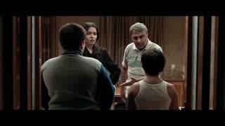 فیلم سینمایی  'مصادره'