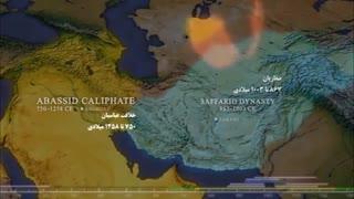 نقشه ایران از ابتدا تا کنون- برای فرشته ک خواسته بود اگ کسی در توانش بود عایا :|