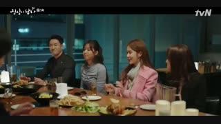 قسمت پنجم سریال کره ای Touch Your Heart 2019 - با زیرنویس فارسی