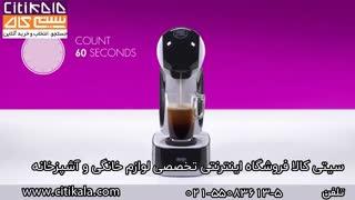 نحوه ی درست کردن کپسول preludio در دستگاه های دولچه گوستو - سیتی کالا