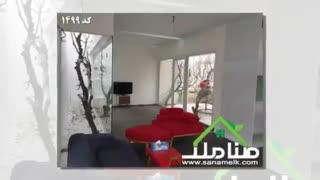 خرید و فروش باغ ویلا در رزکان شهریار کد 1499