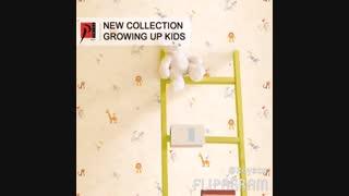 کاغذدیواری کودک Growing up kids