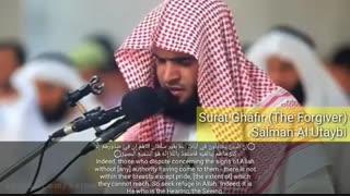 تلاوت قرآن - شیخ سلمان العتیبی : اهل سنت و جماعت