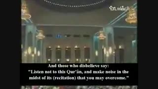 تلاوت قرآن - شیخ مشاری العفاسی : اهل سنت و جماعت