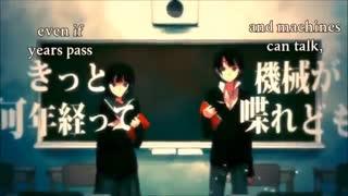 [Mafumafu × Amatsuki- World Domination How-To [Eng Sub
