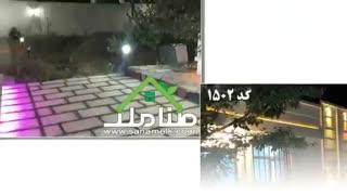 شهریار – دهکده ویلایی کردزار 500 متر باغ ویلا کد 1502