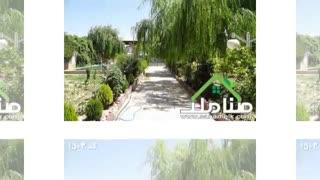 ملارد – خوشنام فروش 1200 متر باغ ویلا کد 1503