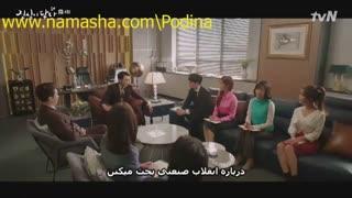 سریال نوازش قلبت(قلبت رالمس کن) قسمت 4بازیرنویس چسبیده2019