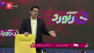 دلایل غیبت حامد حدادی و صمد نیکخواه در تیم ملی بسکتبال