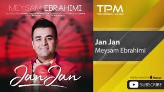 جان جان - میثم ابراهیمی