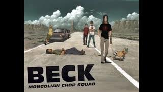 یکی از آهنگای توی Beck
