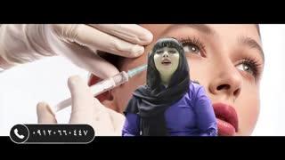 عفونت و بهداشت در تاتو - 09120660447