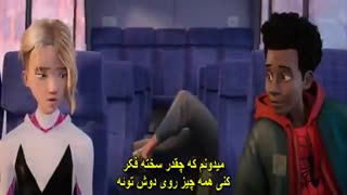 دانلود انیمیشن فوق العاده spider man in the spider verse 2019 با کیفیت عالی و زیرنویس فارسی