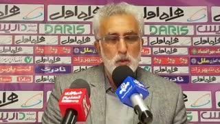 نشست خبری حسین فرکی بعد از دیدار ماشین سازی_پیکان