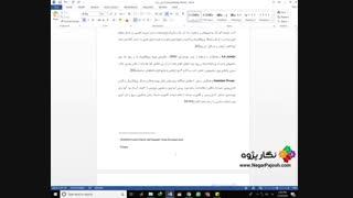 نگار پژوه :: ویرایش و مشاوره در انجام پروژه و پایان نامه مهندسی مکانیک و کنترل